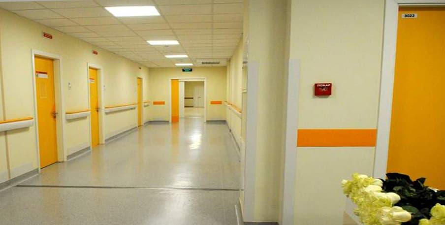поручни-отбойники в коридоре