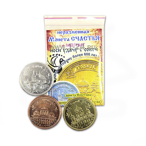 Монеты ручной чеканки
