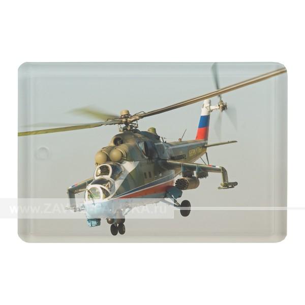 """Магнит акриловый сувенирный """"Вертолёт МИ-24"""" Торжок макет 1"""