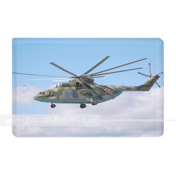 """Магнит акриловый сувенирный """"Вертолёт МИ-26"""""""