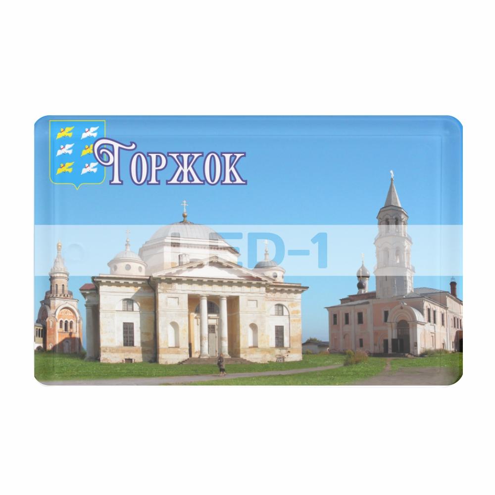 """Магнит акриловый """"Борисоглебский монастырь"""" макет 1"""