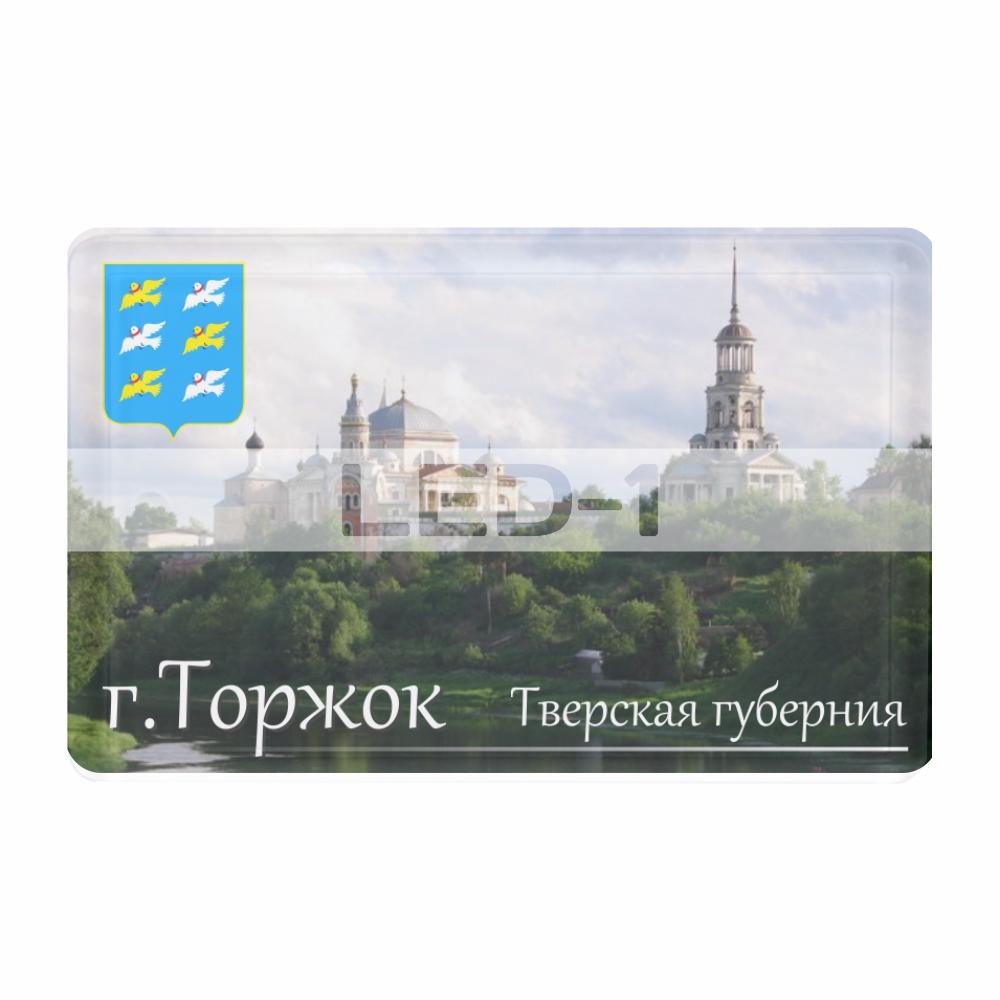 """Магнит акриловый """"Борисоглебский монастырь"""" макет 2"""