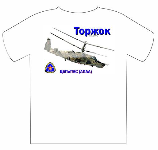 """Футболка """"Вертолёт КА-52"""" макет 3"""