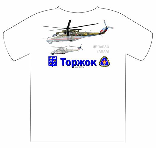 Футболка с вертолетом МИ-24 макет 4