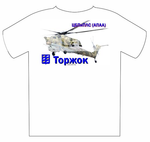 """Футболка """"Вертолёт МИ-28"""" макет 7"""