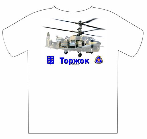 Футболка с вертолетом КА-52 макет 5