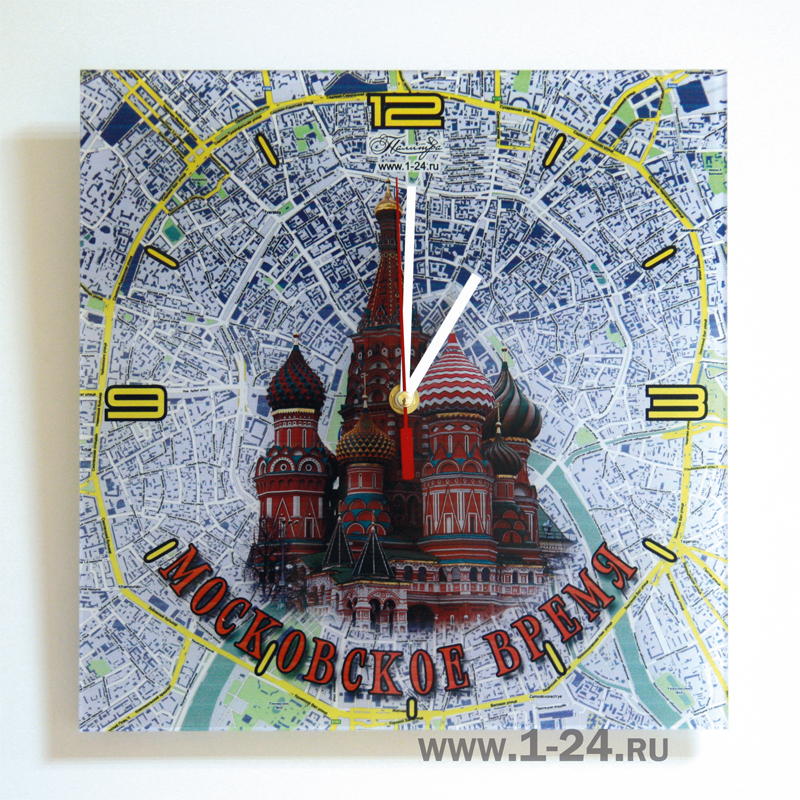 Московское время, одиночные