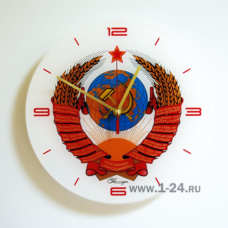 Герб СССР, одиночные