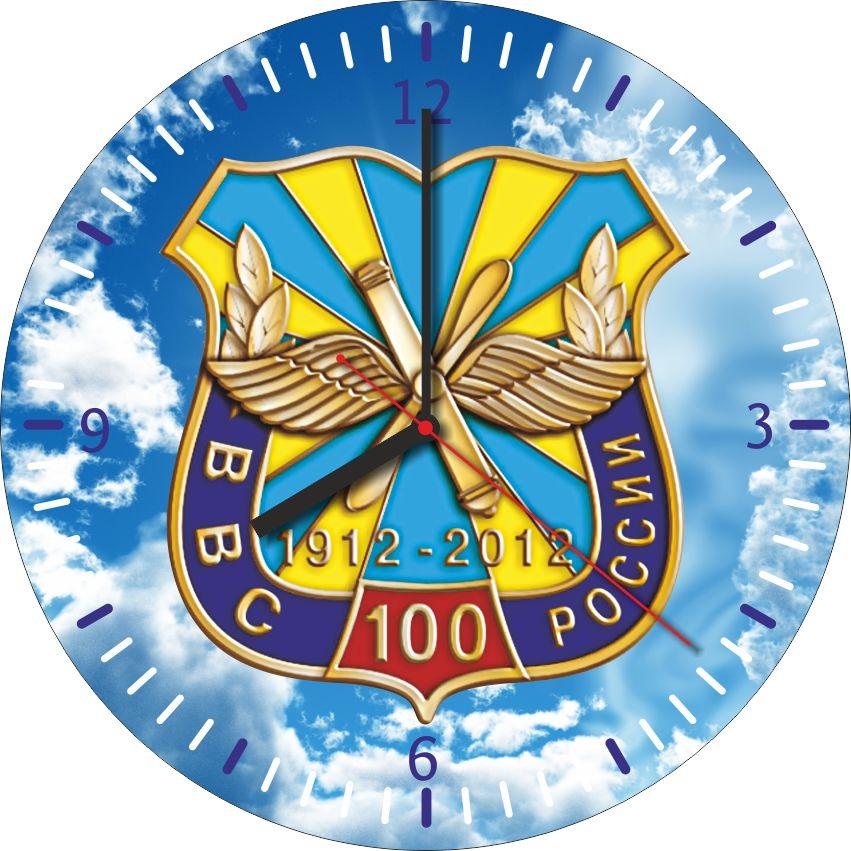 100 лет ВВС, Одиночные