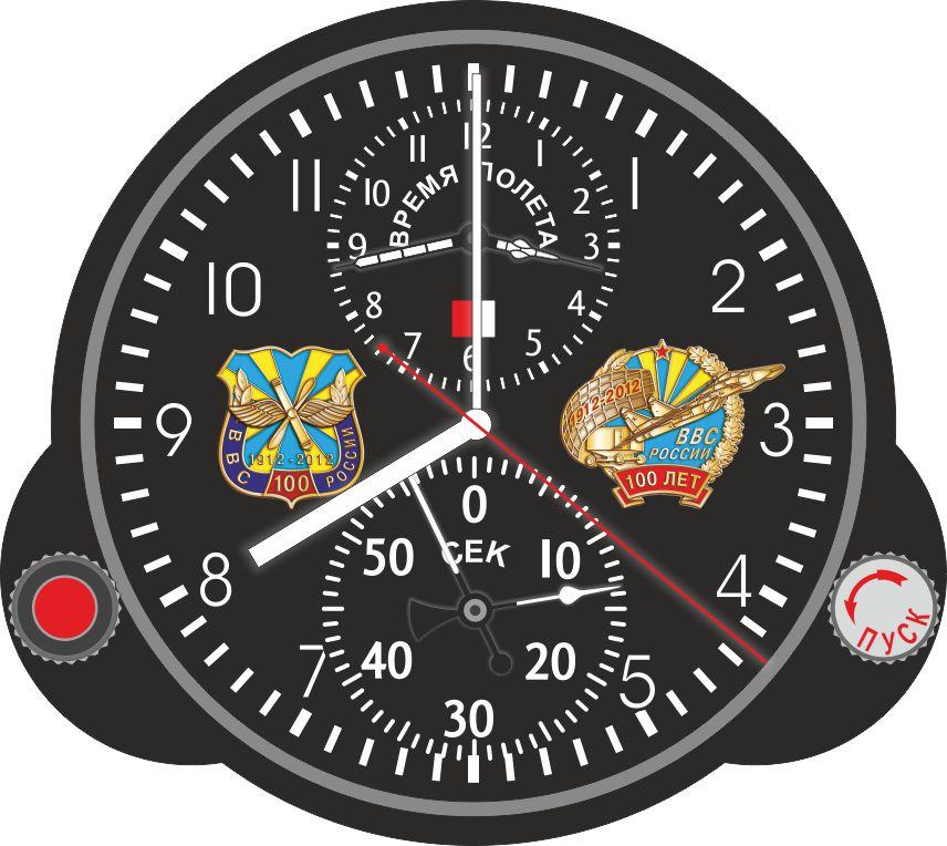 100 лет ВВС России, двойные со стеклом