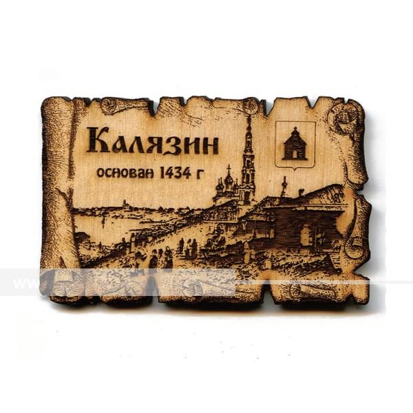 """Деревянные магниты """"История Калязина"""""""
