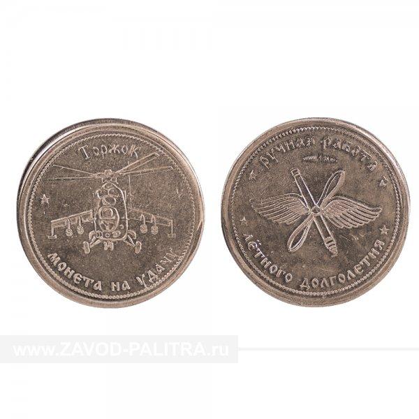 """Сувенирная монета """"Вертолет Ми-24"""" медь"""