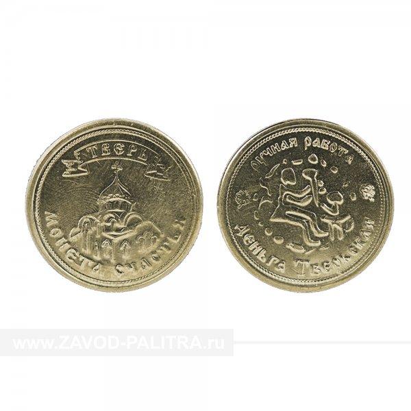 "Сувенирная монета ""Храмы Твери"""