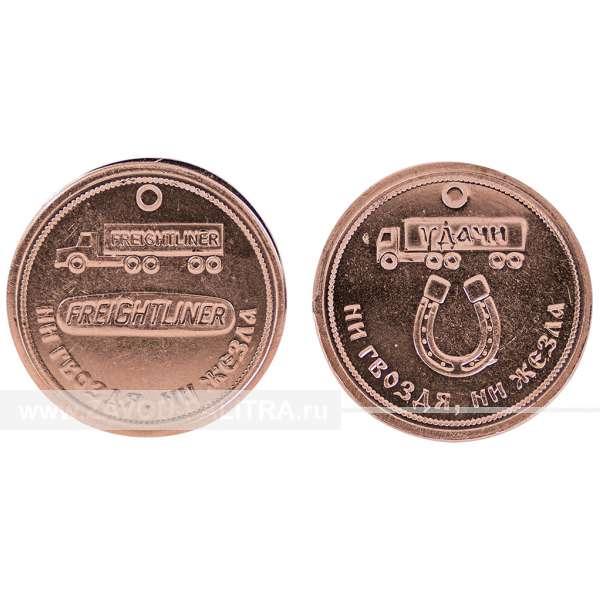 "Монета ""Удача"" медь ручная работа"