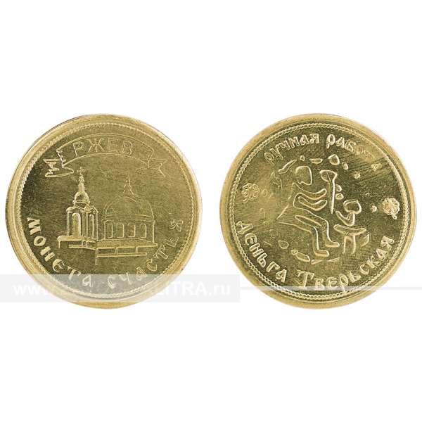 Монета счастья