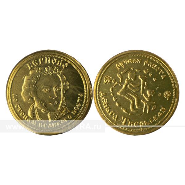 """Монета """"По стопам виликого поэта"""", латунь, ручная работа"""