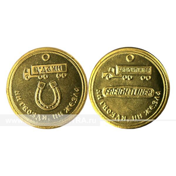 """Монета на удачу """"Ни гвоздя, ни жезла!"""", латунь, ручная работа"""
