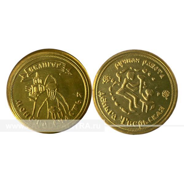 """Монета счастья """"Селигер"""", латунь, ручная работа"""