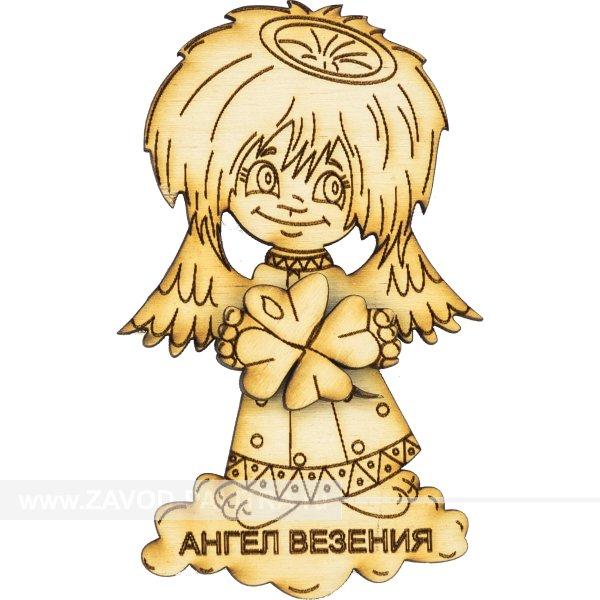 Оберег сувенирный «Ангел Везения»