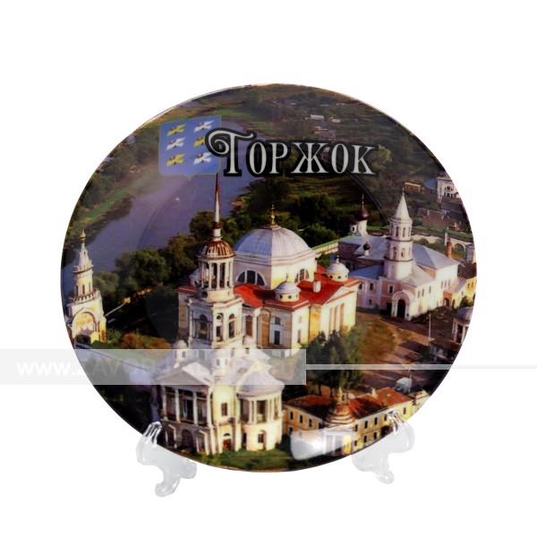 Сувенирная тарелка «Торжок»