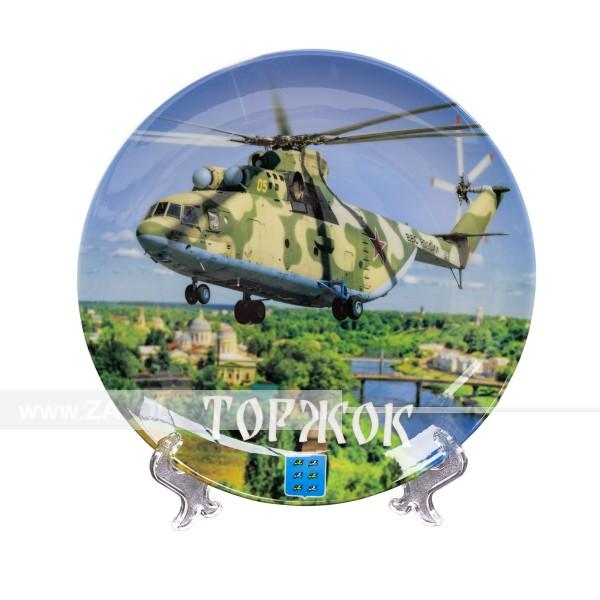 Тарелка сувенирная Вертолет Ми-26