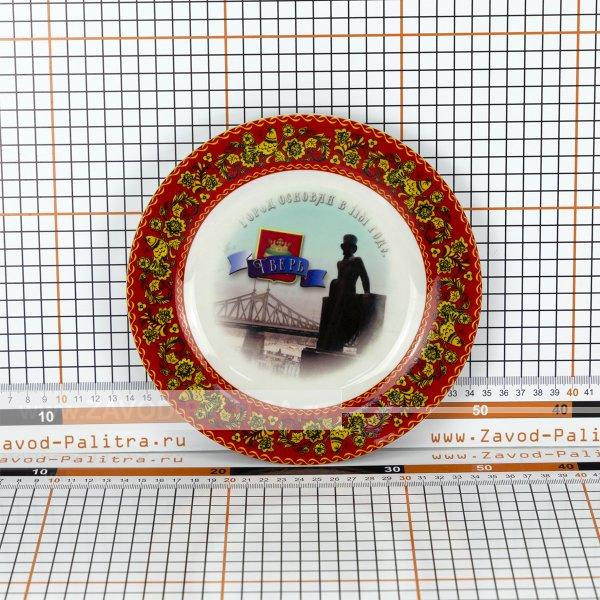 """Сувенирная тарелка """"Тверское вдохновение"""