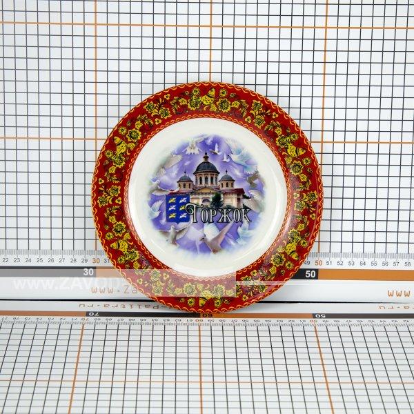Сувенирная тарелка «Небесные стражи»