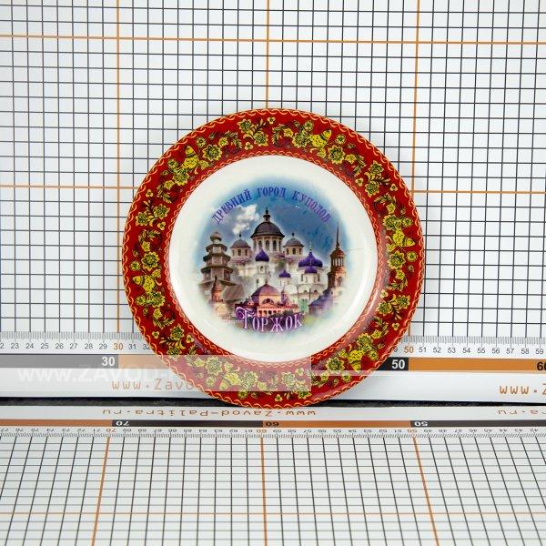 Сувенирная тарелка Древний город куполов