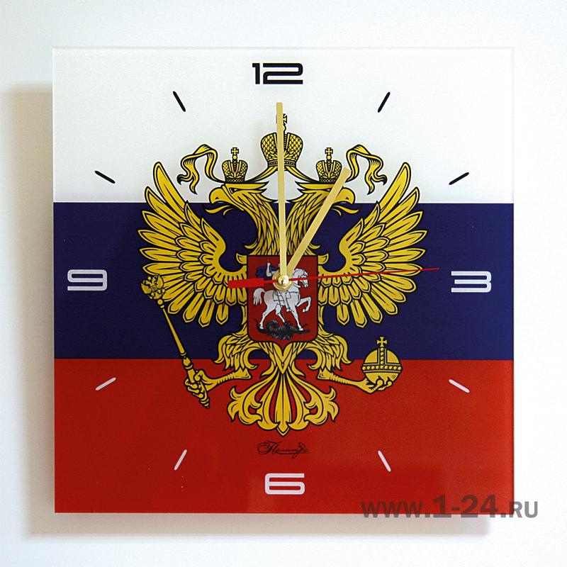 Герб России, одиночные