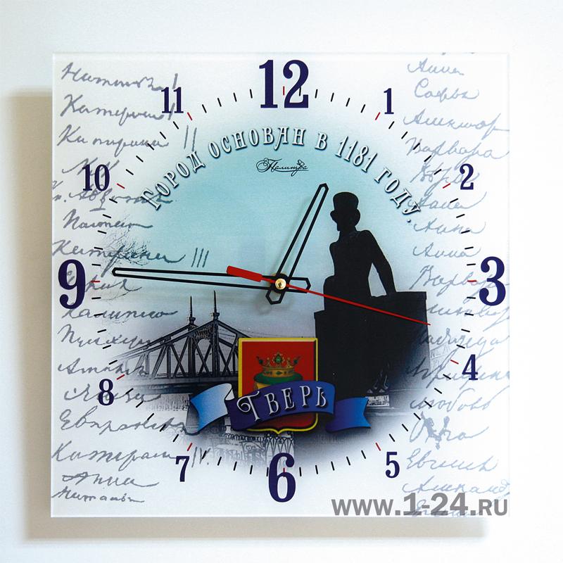 Тверь, Пушкин, одиночные