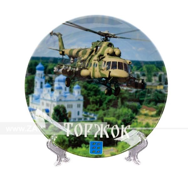 Тарелка сувенирная Вертолет Ми-8
