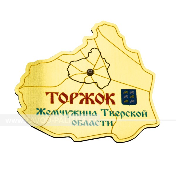Магнит Торжок Карта