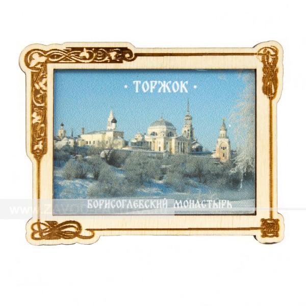 Магнит Торжок дерево цветное Картина Борисоглебский монастырь зимой