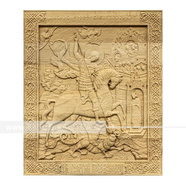 Картина из дерева Георгий Победоносец 268х318
