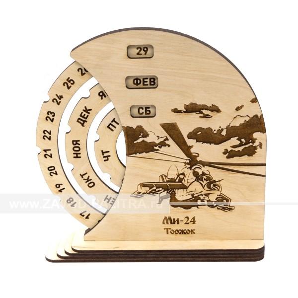 Вечный календарь настольный Вертолет МИ-28