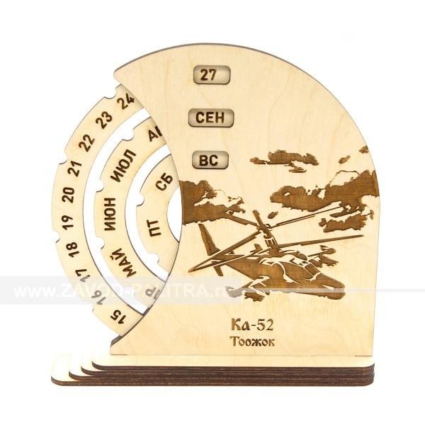 Вечный календарь настольный Вертолет КА-52