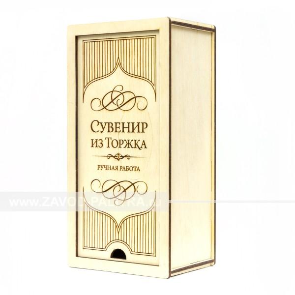 """Коробочка сувенирная """"Сувенир из Торжка"""", 97х192х66 мм"""
