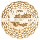 Тарелка деревянная из фанеры с лазерной гравировкой сувенирная «Торжок»