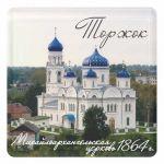 Магнит акриловый Михайловская церковь  57х57