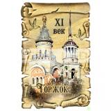 """Магнит акриловый вертикальный сувенирный """"Торжок"""" с достопримечательностями города, монастыри, церкви"""