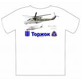 Макет футболки с вертолетом МИ-24. Сублимация 4
