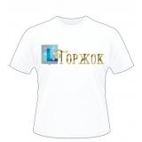 Футболка с видом города купить в интернет магазине футболка сувенирная, с видом города.торжок. сублимационная печать цены, отзывы, доставка