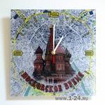 """Часы """"Московское время"""" Арт. 00165"""