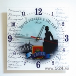 "Часы ""Тверь, Пушкин"" Арт. 00173"
