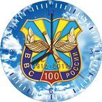 """Часы """"100-ВВС"""" Арт. 00188"""