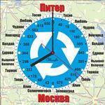 """Часы """"Москва-Питер"""" Арт. 00204"""