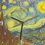 """Часы """"Время Ван Гога"""" Арт. 00511"""