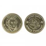 """Сувенирная монета """"Пушкин и Берново"""" из латуни"""