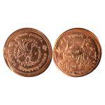 """Монета сувенирная на счастье """"Торжок"""", медь, ручная работа"""