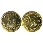 """Монета сувенирная счастья """"Тверь"""", латунь, ручная работа"""